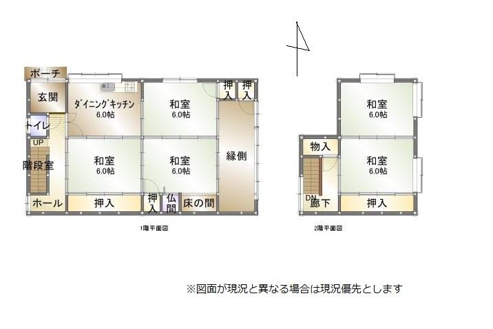 富山市向新庄 中古住宅図面