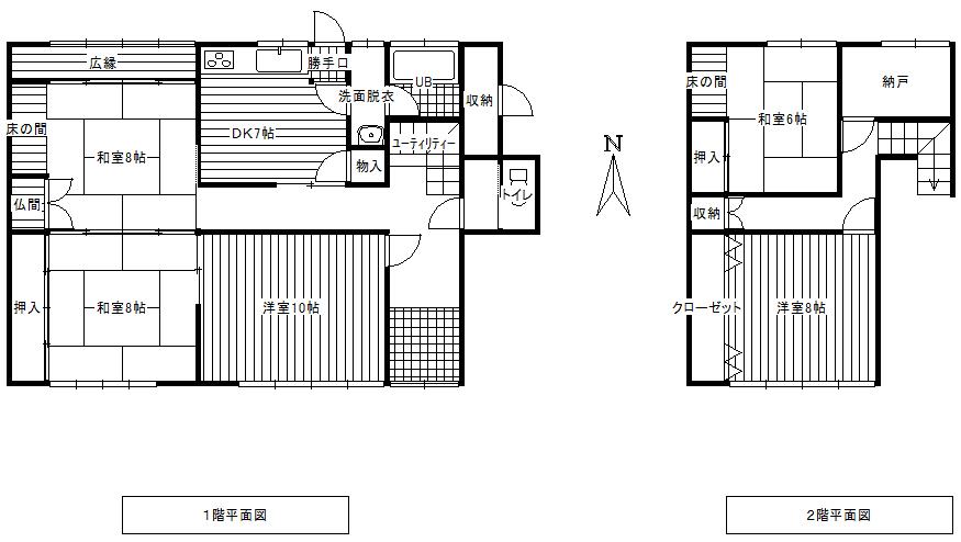 富山市長附一戸建住宅図面