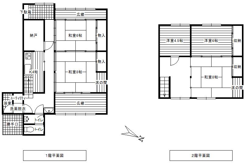 小矢部市島中古住宅図面